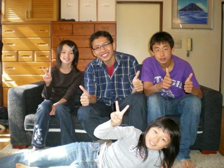 family kaneda children